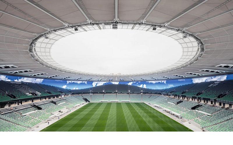 Stadionansicht Innen
